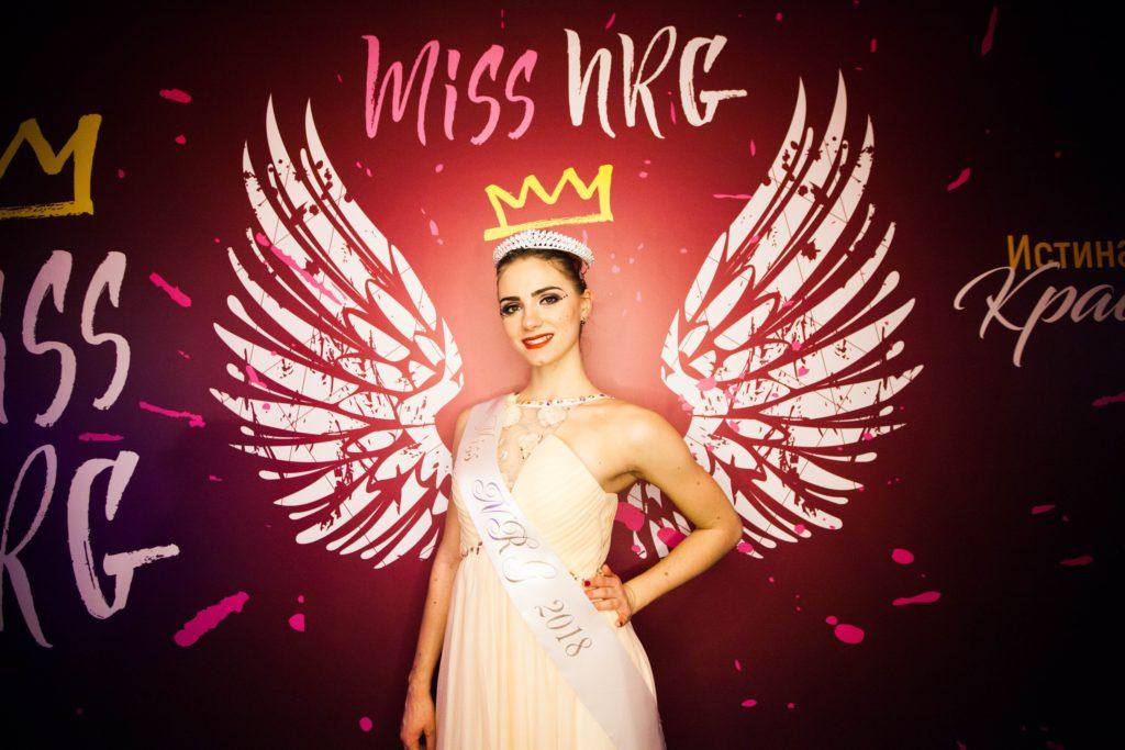 Мисс NRG 2018