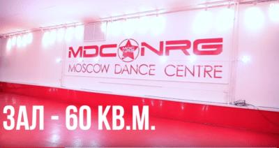 Новокузнецкая MDC NRG