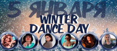 winter dance day